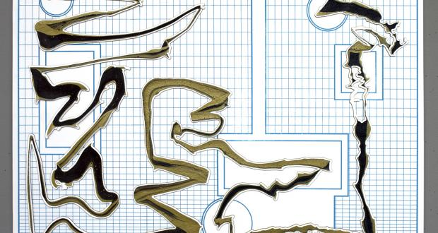 "Image of Keith Garubba: ""Postdetermined Grid No. 1,"" silkscreen, acrylic, lasercut museum board, 2012"