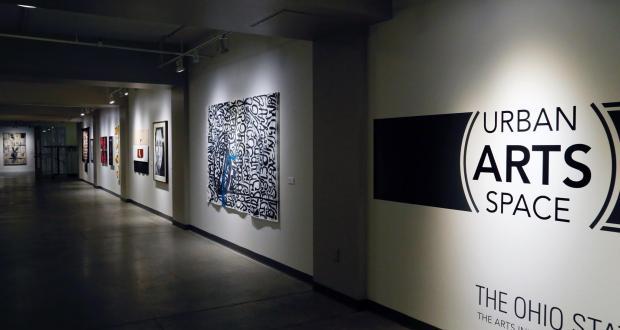 Urban Arts Space hall