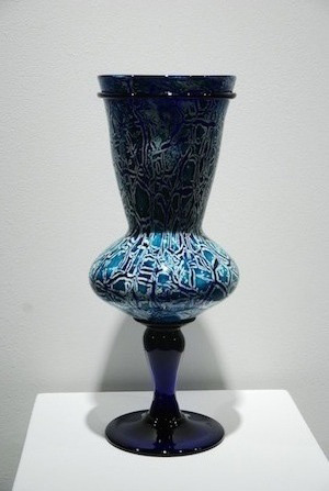 Vase from the Alix Reese show