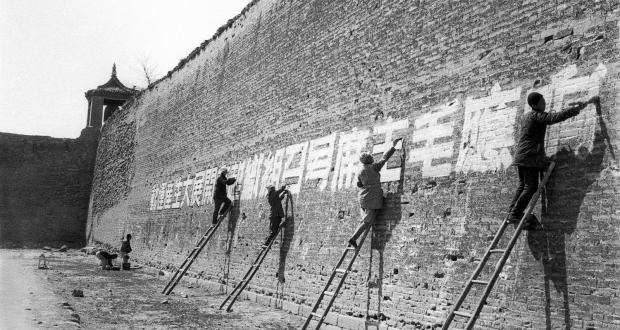 Workers Painting Political Slogans on the City Wall of Lingshou, Shanxi Province, 1945