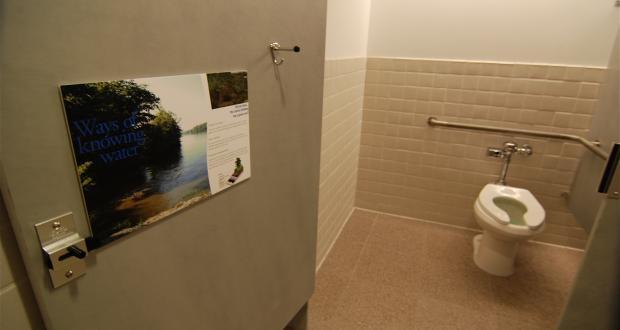 Bathroom Exhibition Piece