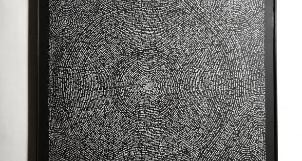 Untitled (Stream of Consciousness) by Delaney Brochowski