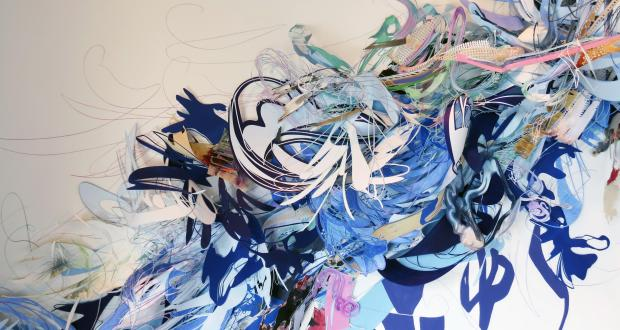 "Samantha Parker Salazar: ""Skyview 837 (detail)"", intaglio, cut paper, plexi rod, paint, drawing, digital, 2014"