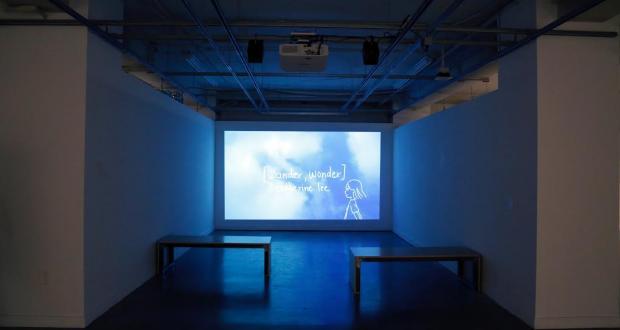 Catherine Lee, [wander, wonder], video, duration: 3:14 (2015). Photo by Annalisa Hartlaub