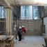 UAS construction Image